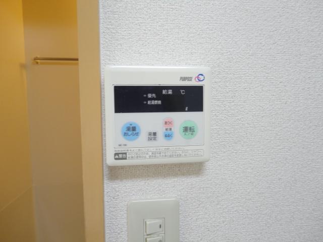 グリーンハイツⅠ 205号室の設備