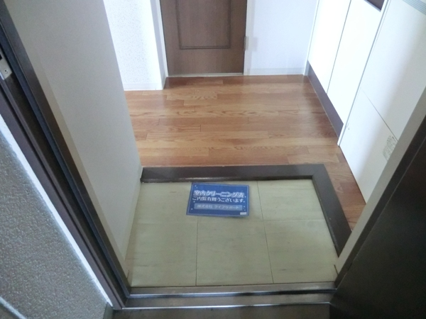 ハーモニーマンション 706号室の玄関