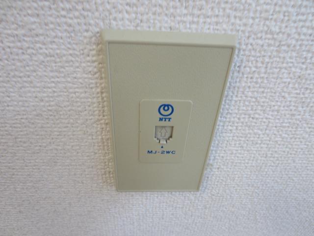 シャトレ尾山台 203号室のその他