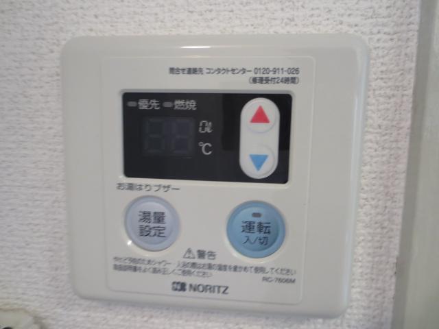 シャトレ尾山台 203号室の風呂