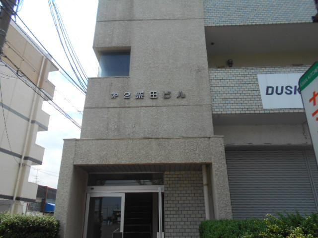 第2柴田ビル 507号室のエントランス