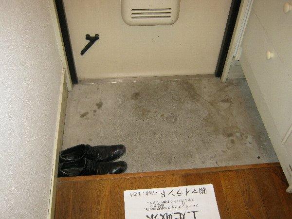 住吉パレス 102号室のその他