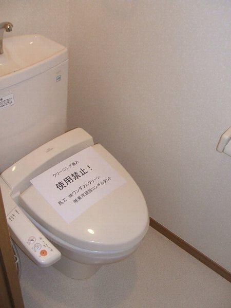 エルシオン 105号室のトイレ