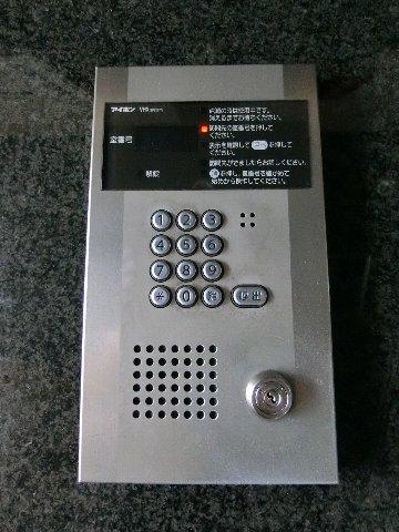 ロマネスク博多駅前 804号室のセキュリティ