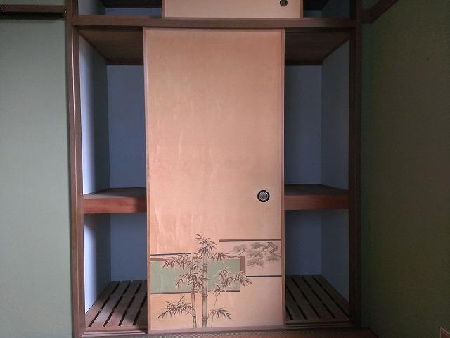 ハイツ浦賀 101号室の収納