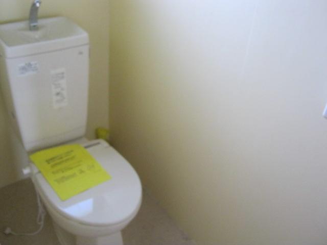 若宮荘 9号室のトイレ