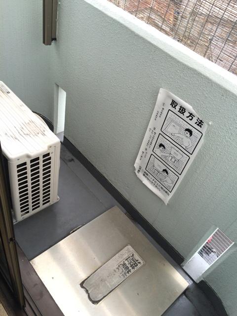 メゾンノーブル 606号室のバルコニー