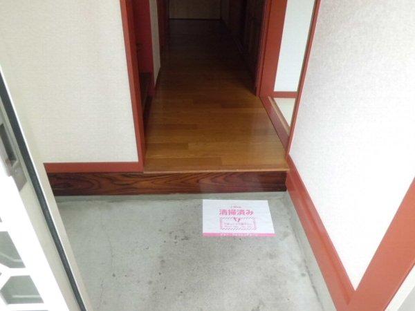 和光ハイツ1の玄関