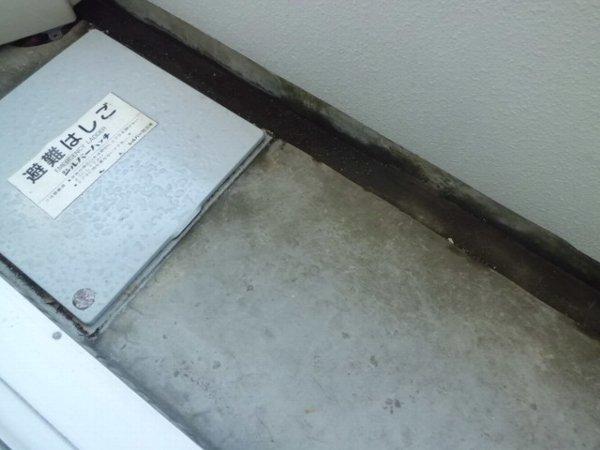 梅林の丘マンション 208号室のバルコニー