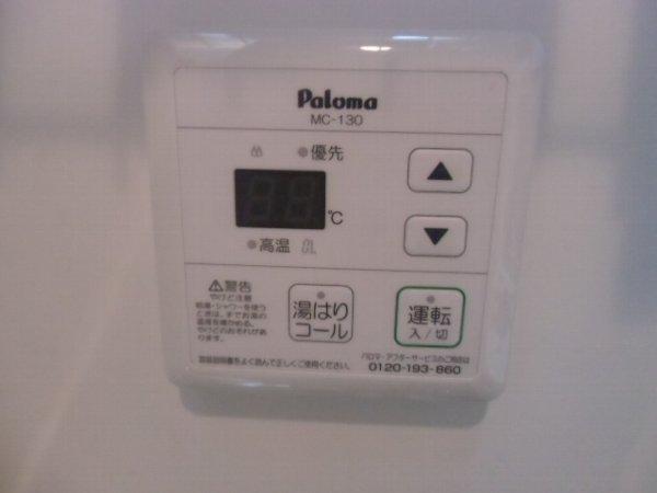 セレーノ金沢八景 101号室の設備