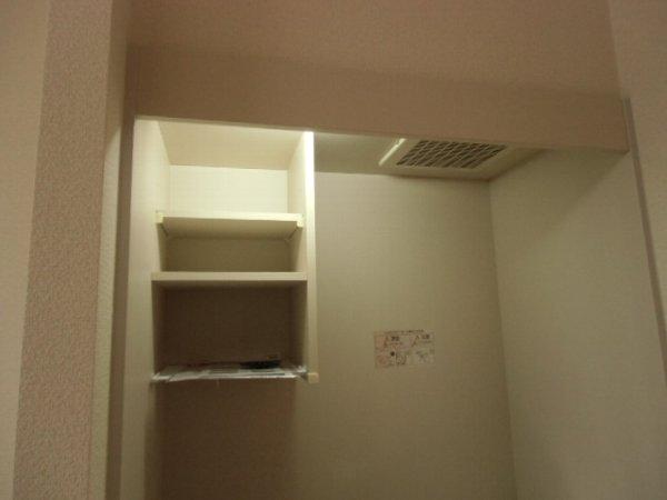 Residence hale ohana 101号室の収納