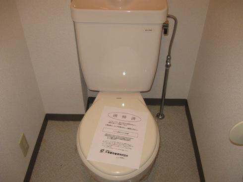 スクエアガーデン 04010号室のトイレ