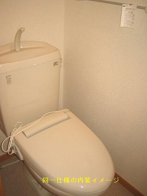 アイリス柿本B 205号室のトイレ