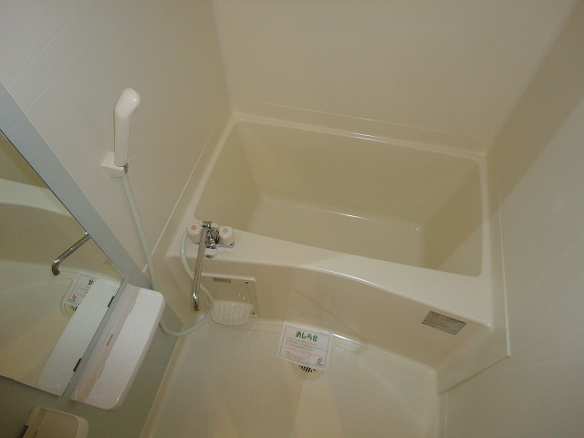 ベリエ太秦 403号室の風呂