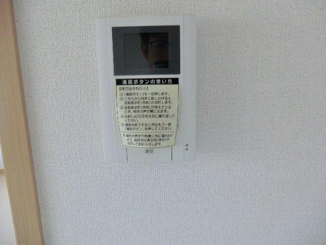 アライブ K 201号室のその他