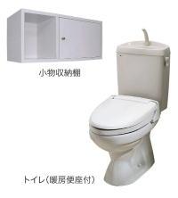 ラッフィナートB 02020号室のトイレ