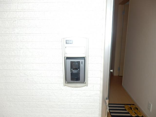 ヴェルデ向陽Ⅰ 01040号室のセキュリティ