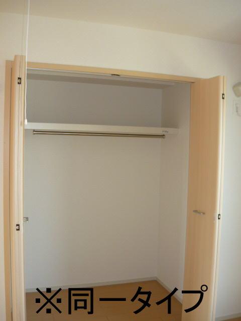 ヴィラ庄司田 301号室の収納