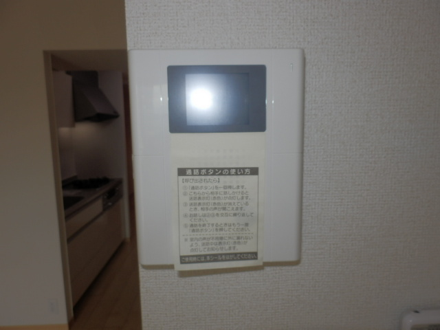 サンリット三建 403号室のセキュリティ