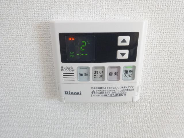 ジラソーレ 上桂 103号室の設備