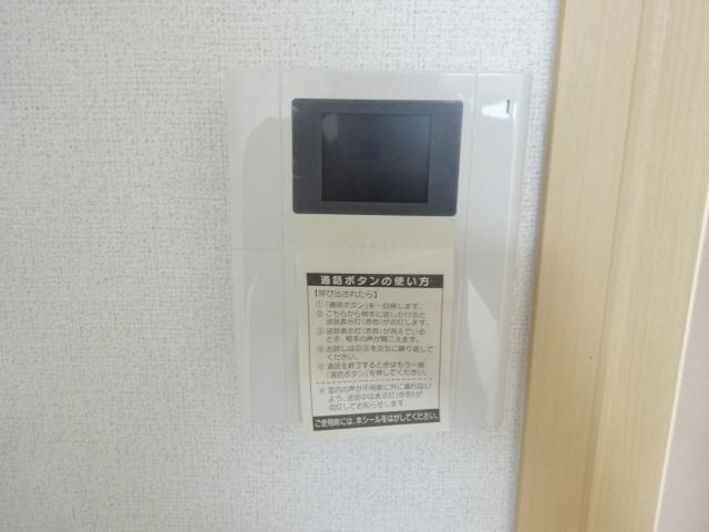 グラン アルカンシェル 304号室のセキュリティ