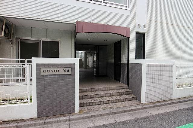 HOSOI-'93 201号室のエントランス