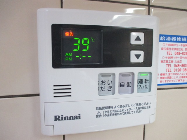 ファインドエル2新宿 204号室の設備