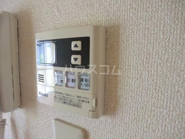 新田第5中島ハイツ 103号室のその他