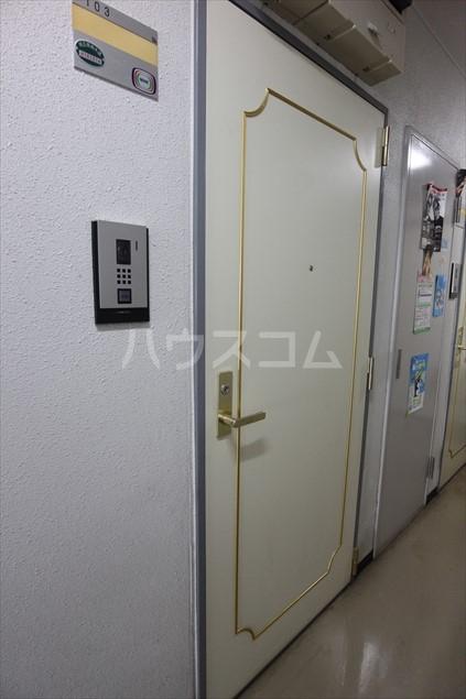菱和パレス浦和常盤公園 201号室の玄関