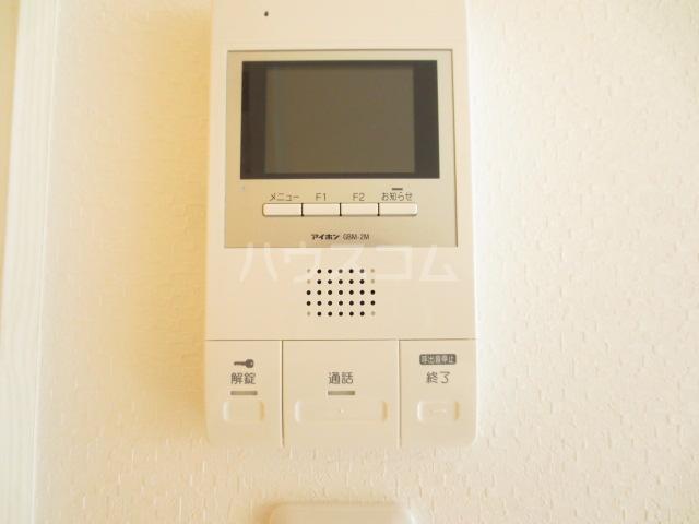 クレイドル千葉 602号室のセキュリティ