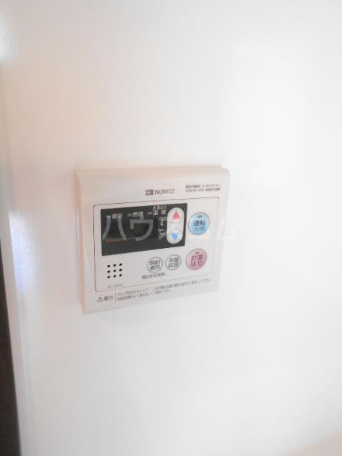 レジエール イースト 703号室の設備