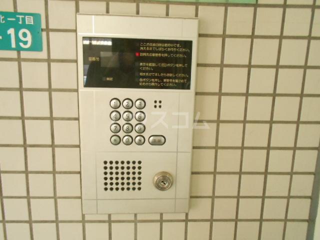 フレンズえびなアネックス 603号室のセキュリティ