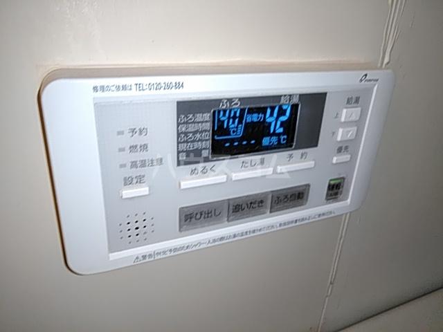 パークマンション 305号室の設備
