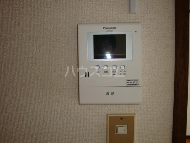 ユートピアSハイツ 501号室のセキュリティ