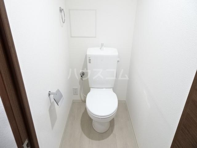 シティコーポ春田 203号室のトイレ