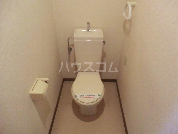 ビューラー樋田 102号室のトイレ