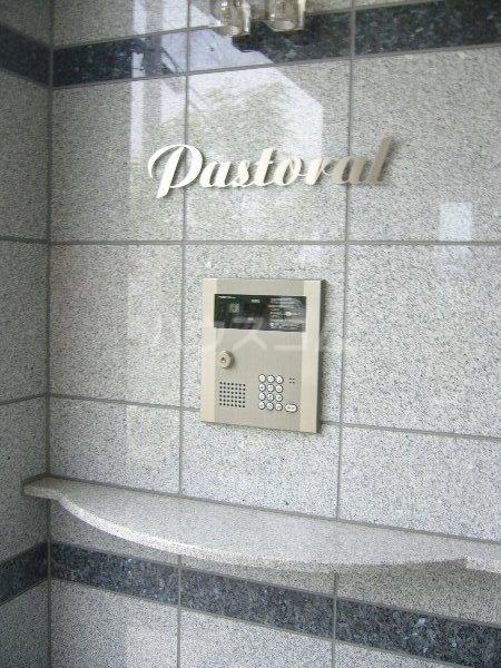 Pastoral 103号室のセキュリティ