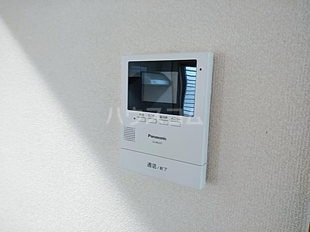 ロイヤルハウス喜多山 202号室のセキュリティ