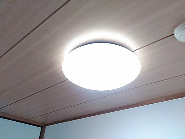 ロイヤルハウス喜多山 202号室の設備