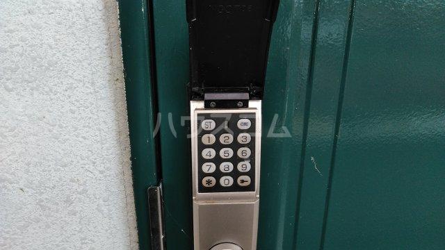 マンションレジーナ 205号室のセキュリティ