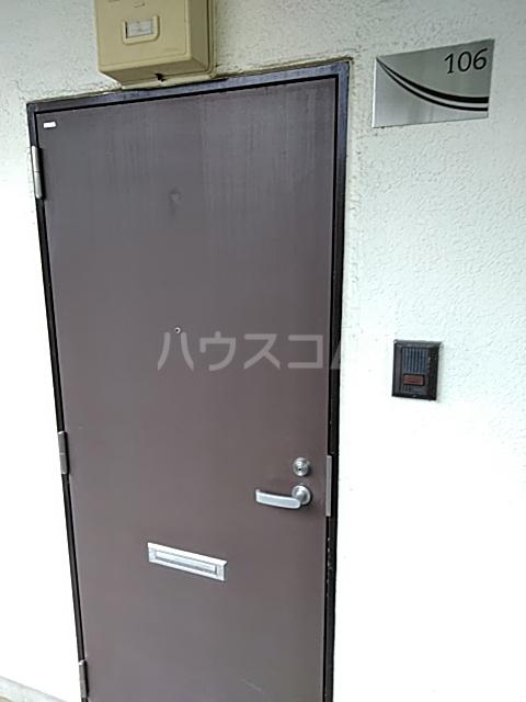 ピュアパレス 106号室の玄関