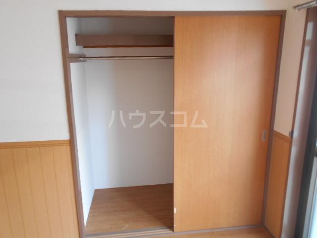 サンハイツホリウチ上倉田 201号室の収納