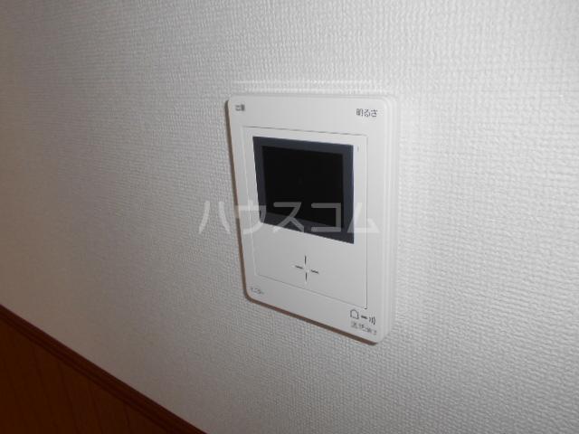 サンハイツホリウチ上倉田 302号室のセキュリティ