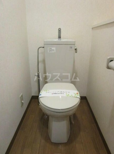 エステルハージー A307号室のトイレ