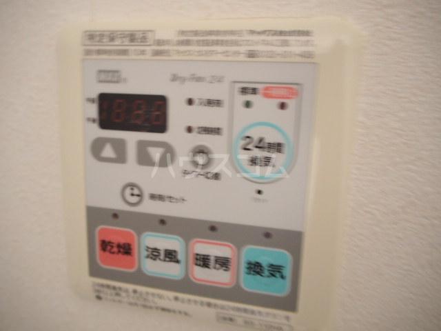 フォルビテッツァ本八幡 101号室の設備