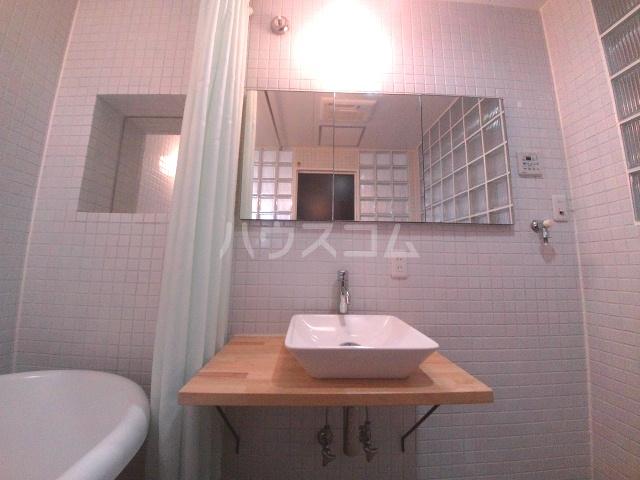 HATAYAアパートメント 201号室の洗面所