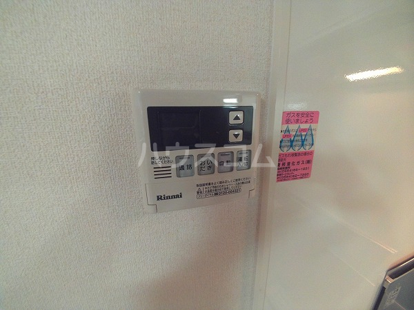 ションセイG 103号室の設備