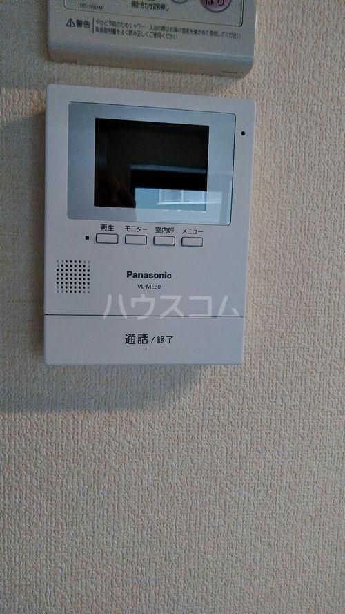クレートメゾン土屋 202号室のセキュリティ
