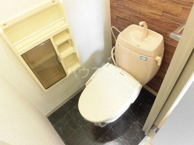 シミズハイツ A101号室のトイレ