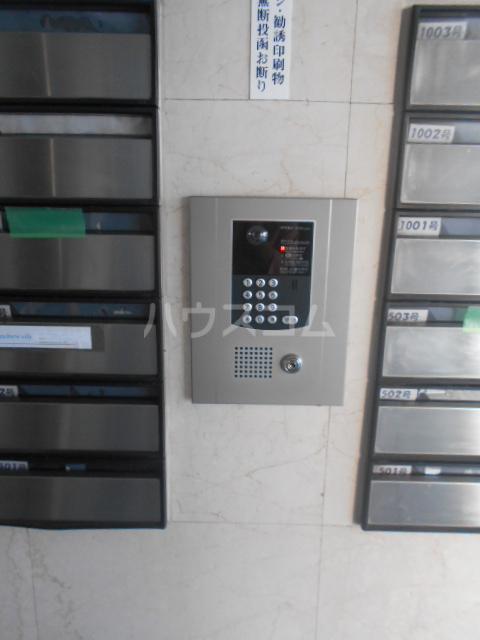 VIPロイヤル氷川台 503号室のセキュリティ